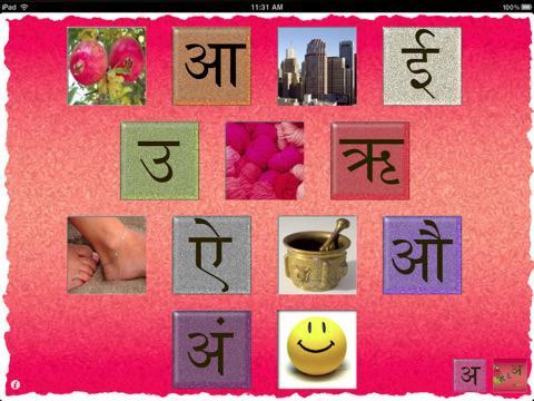 Hindi Vowels Toggle Leaderboard